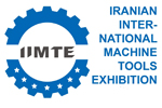 Iranian International Machine Tools Exhibition